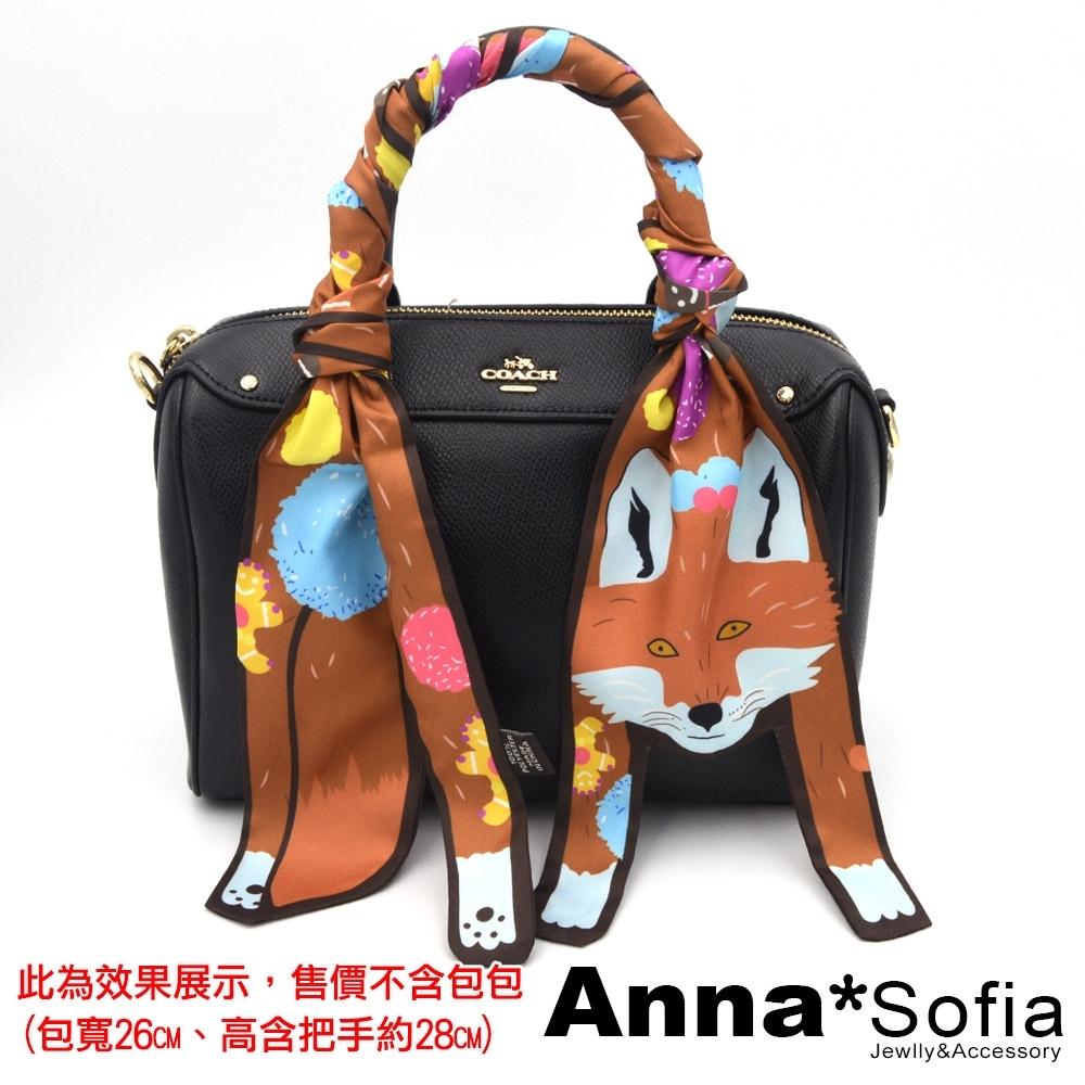 【滿額75折】AnnaSofia 可愛Q萌動物 窄版仿絲領巾絲巾圍巾包包綁帶(駝狐狸)