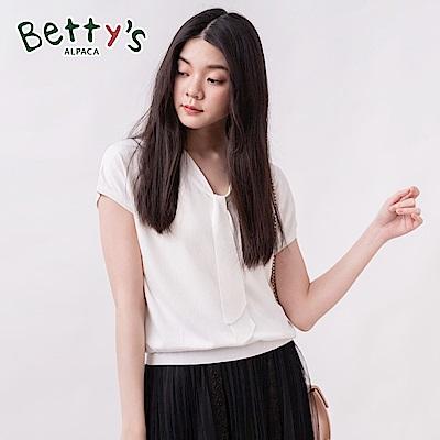 betty's貝蒂思 氣質綁帶V領素色針織上衣(白色)