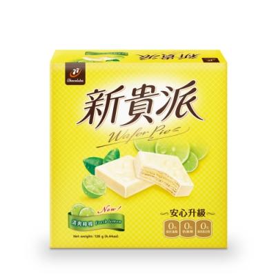 77 新貴派清爽檸檬 (252g)