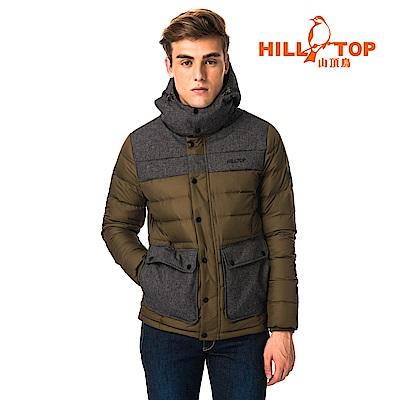 【hilltop山頂鳥】男款超潑水保暖蓄熱羽絨短大衣F22MY4橄綠