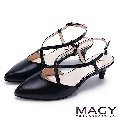 MAGY 都會優雅 真皮交叉繫帶細跟縷空跟鞋-黑色