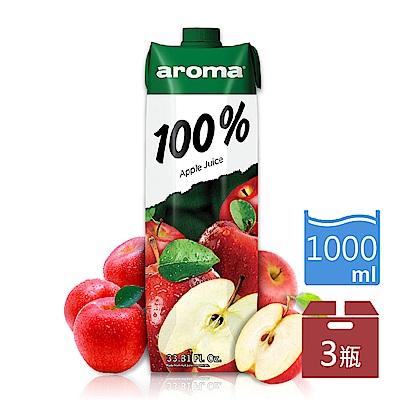 699免運土耳其AROMA100%蘋果汁3瓶1000mlx3