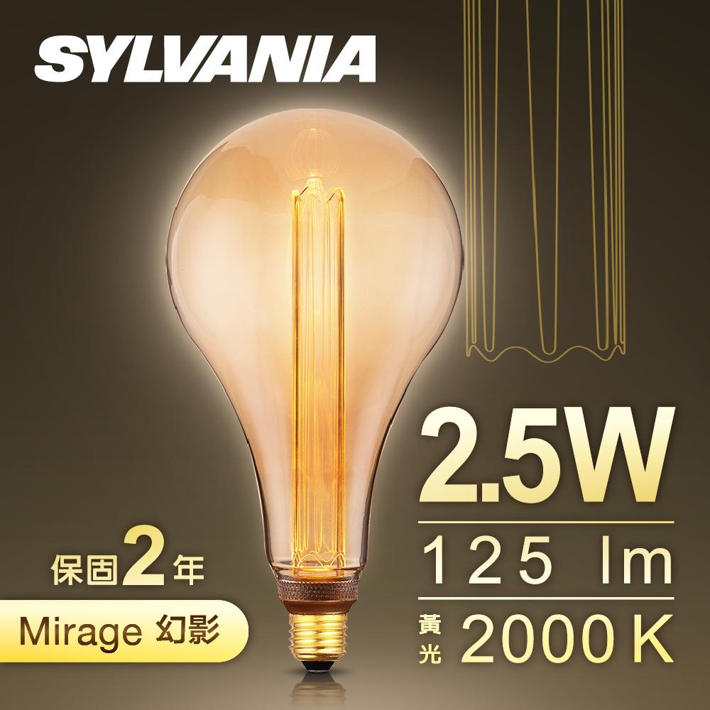 喜萬年SYLVANIA LED Mirage幻影燈 A165-城堡款 橘黃光2000K