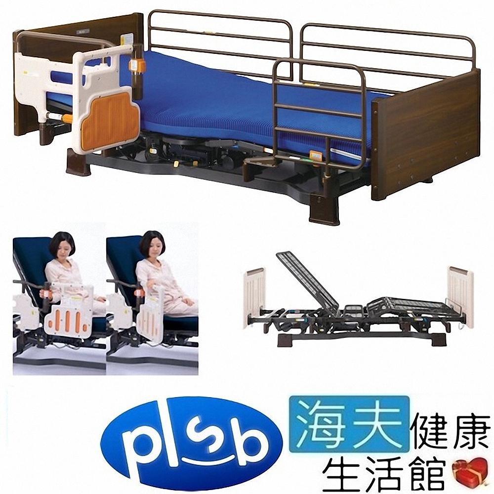 海夫健康生活館 勝邦福樂智 Miolet II 妙樂 3馬達 居家電動 照護床 全配 木頭板