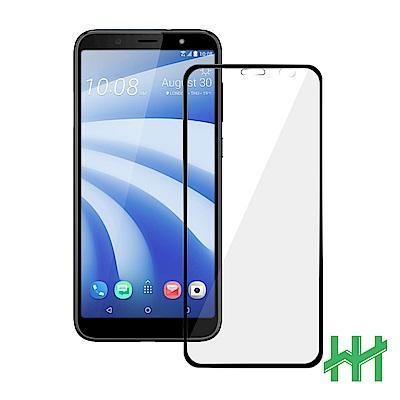 鋼化玻璃保護貼系列 HTC U12 life (6吋)(全滿版黑)