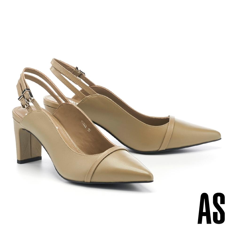 高跟鞋 AS 優雅純色異材質拼接雙繫帶全真皮尖頭高跟鞋-綠