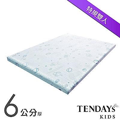 TENDAYS 太空幻象兒童護脊床墊 特規雙人7尺 6cm厚