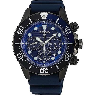 SEIKO 精工PROSPEX 愛海洋太陽能腕錶黑藍SSC701P1/V175-0AD0C