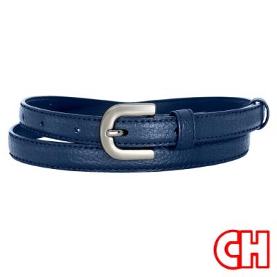 CH-BELT顯瘦超細版甜心魅力女生皮帶腰帶(藍)