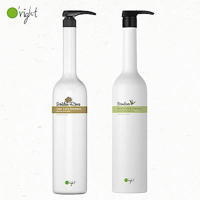 O right 歐萊德 竹萃保濕+香檳玫瑰洗髮精1000ml 兩入組 (護色保濕 首選)