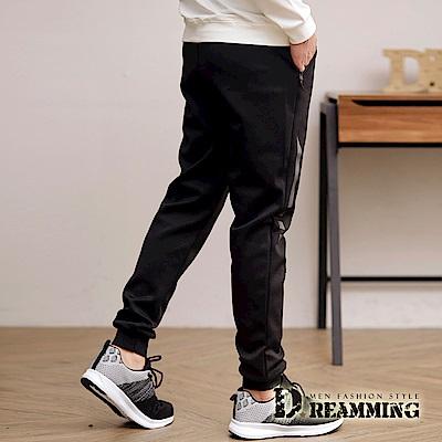 Dreamming 時尚圖印彈力縮口休閒運動長褲-黑色