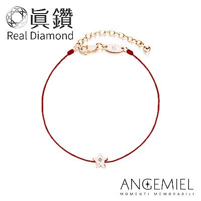 Angemiel安婕米 真鑽幸運紅繩手鍊-星光mini(玫瑰金)