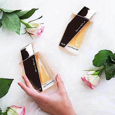 Rasasi 拉莎斯Boruzz-ABEER南洋風情烏木與龍涎香香水50ML