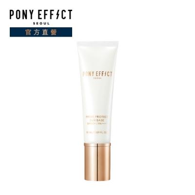 PONY EFFECT 水透光妝前防護乳 SPF50  PA     (50ml)