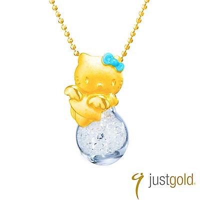 鎮金店Just Gold Hello Kitty純金系列 魔法天使-黃金墜子