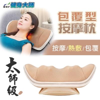 健身大師 10D包覆型氣囊按摩枕(10顆按摩滾輪-智慧金)