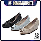 高跟鞋 AS 浪漫別緻珍珠花朵沖孔魚口楔型高跟鞋-黑 / 米 / 藍