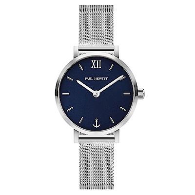 PAUL HEWITT Sailor Line船錨風尚米蘭帶手錶-藍X銀/28mm