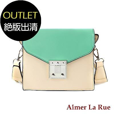 Aimer La Rue 側背包 英格蘭撞色系列(杏色)(絕版出清)