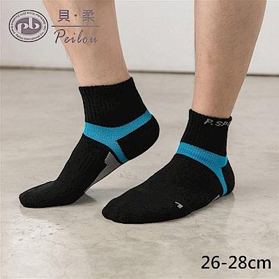 [時時樂限定]貝柔機能足弓加壓氣墊短襪-男女款(12雙組) 一雙不到$59