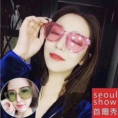 Seoul Show 藍色海洋的傳說 韓系時尚透明框太陽眼鏡 粉色