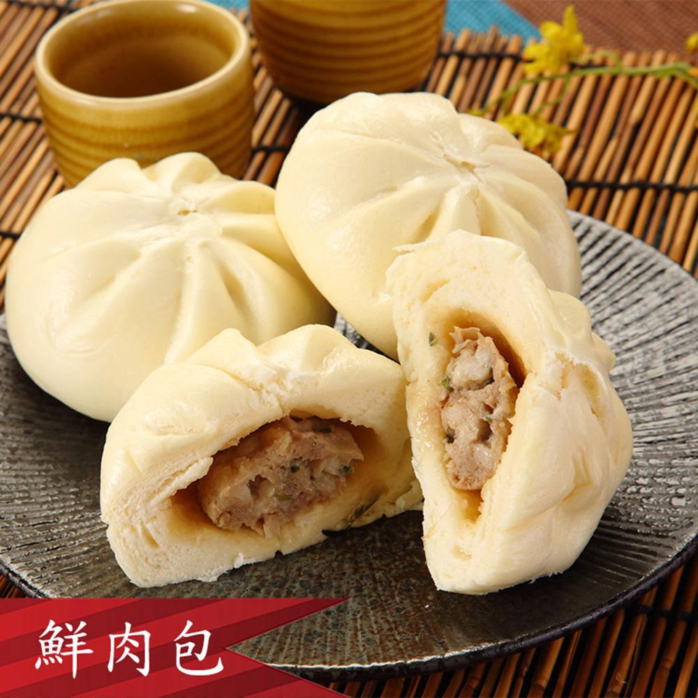 任-義美鮮肉包(6粒/包)