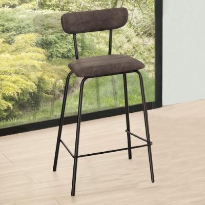 Boden-安東尼工業風吧台椅/吧檯椅/高腳椅(低)-47x48x91cm