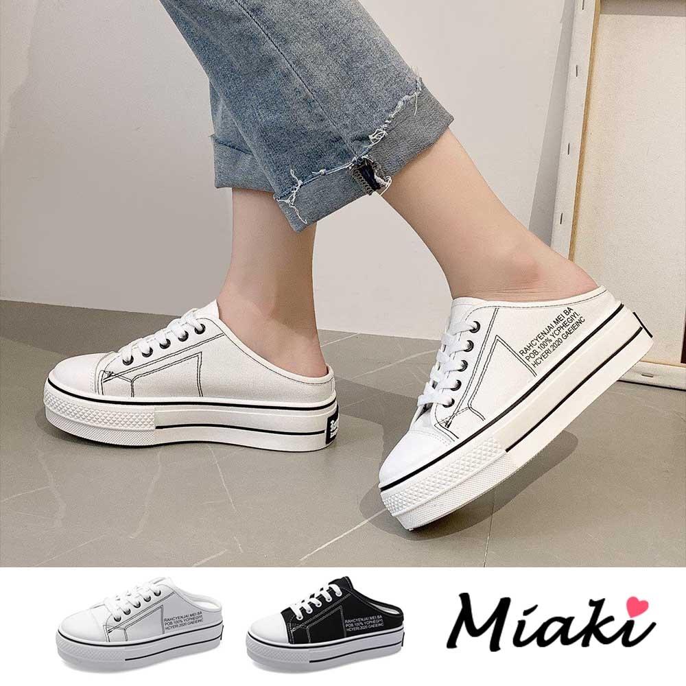 Miaki-穆勒鞋.韓風加厚底帆布鞋 (白色系)