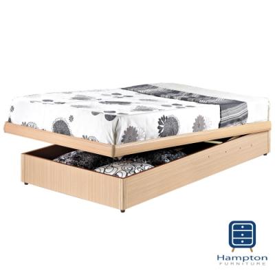 漢妮Hampton妮可系列3.5尺白橡後掀床(床底)-106*192.4*27.2 cm