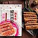 新東陽 櫻花蝦薄脆片肉乾(75g) product thumbnail 1