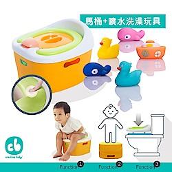 【Creative Baby 創寶貝】多功能三合一學習軟馬桶+噴水洗澡玩具組合