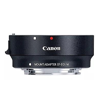 CANON EOS-M/EOS M 轉接環-無腳架環 (平行輸入)