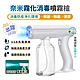 【FJ】多功能USB奈米霧化消毒噴霧槍DQ16(防疫消毒必備) product thumbnail 2