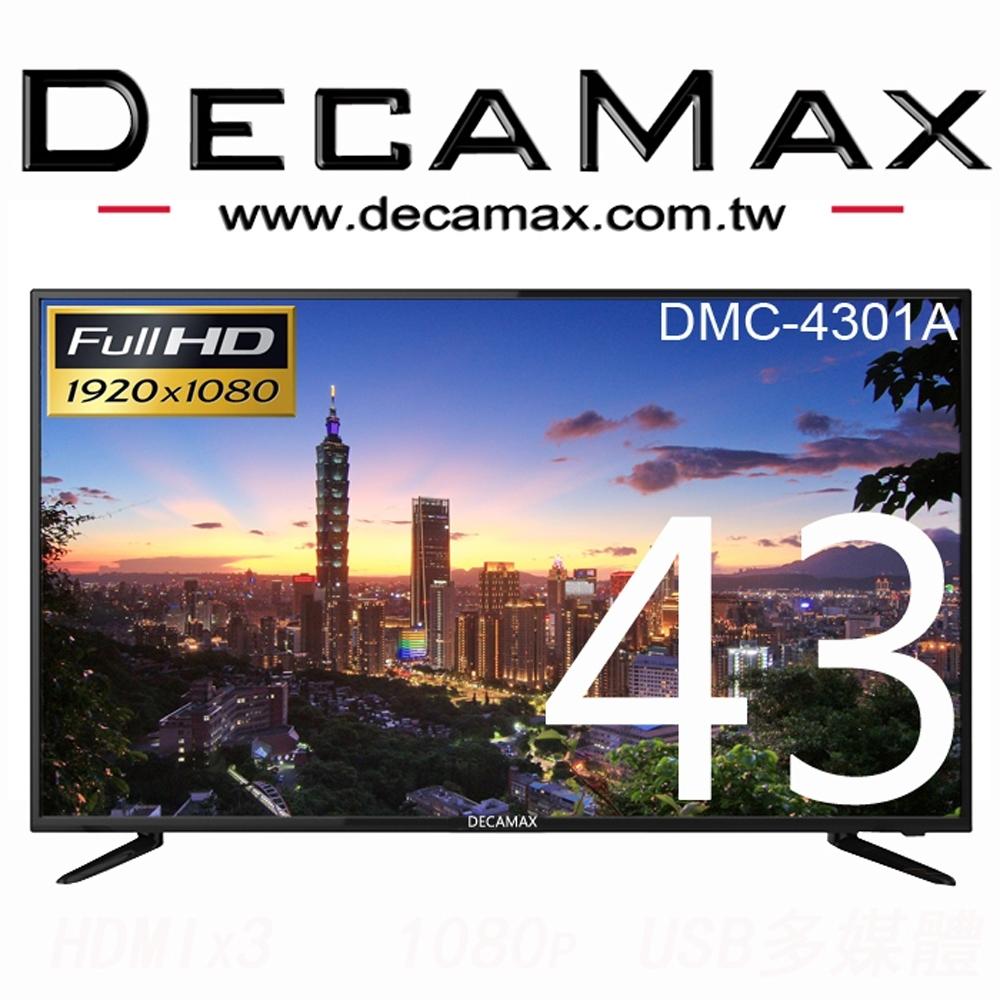 DECAMAX 43吋 FHD低藍光液晶顯示器 (DMC-4301A)