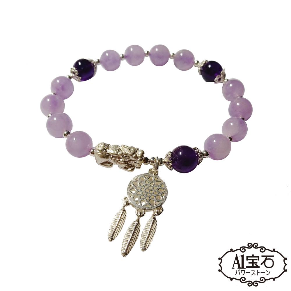 A1寶石  紫水晶紫玉925純銀貔貅補夢網手鍊-天然能量招財補財補庫貴人運旺-贈白水晶石