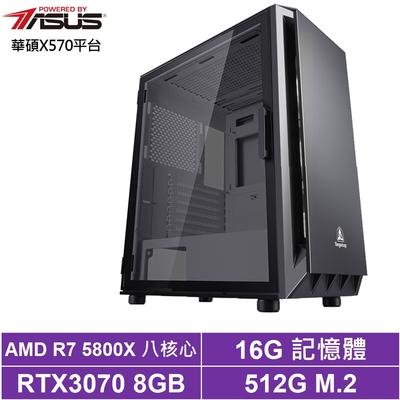華碩X570平台[海龍悍將]R7八核RTX3070獨顯電玩機