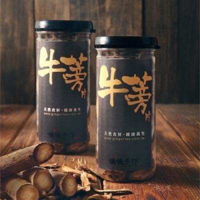 暖暖手作 黑金牛蒡片-牛蒡茶(180g)含罐重