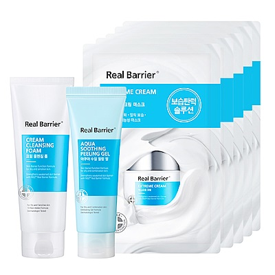 RealBarrier沛麗膚 屏護水感溫和去角質+潔顏乳特惠組