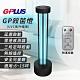 GPLUS紫外線殺菌燈 product thumbnail 2