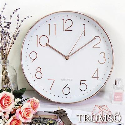 TROMSO紐約時代玫瑰金靜音時鐘-時尚數字