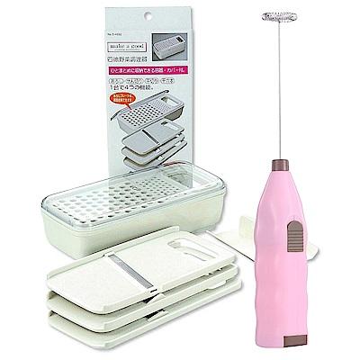 【特惠組】日本Pearl 四合一蔬果刨切器+電動攪拌器
