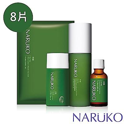 NARUKO牛爾 茶樹抗痘潤色隔離液SPF50★★★+調理乳+粉刺寶+黑面膜x8