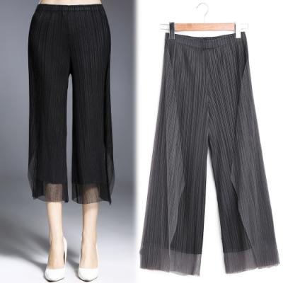 【KEITH-WILL】(預購) 時尚素面層次設計三宅壓摺寬褲