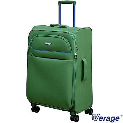 Verage 維麗杰 24吋輕量旅者系列行李箱 (綠)