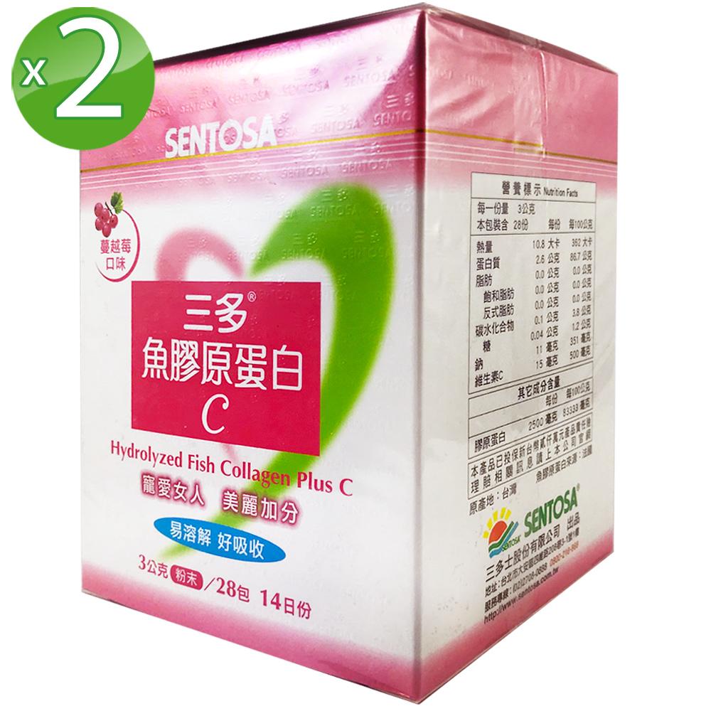 三多 魚膠原蛋白C 2入組(28包/盒)