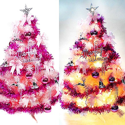 摩達客 90cm豪華版粉紅色聖誕樹(銀紫色系配件)+50燈LED燈插電式燈串一串暖白光