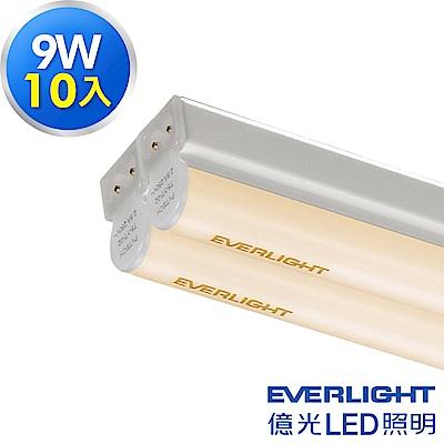 Everlight億光 T5 9W 2呎支架燈/層板燈 間接照明(黃光10入)