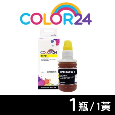 Color24 for Epson T673400/100ml 黃色相容連供墨水