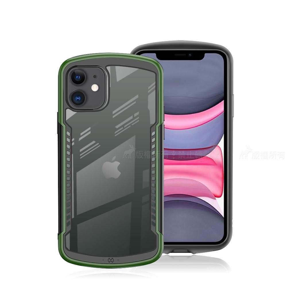 XUNDD 阿爾法系列 iPhone 11 6.1吋 軍規防摔手機殼(沼幕綠)