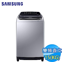 SAMSUNG三星 15KG 變頻直立式洗衣機 WA15N6780CS/TW